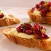 Holiday Pomegranate Relish Appetizer