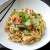 Gluten Free Spicy Ginger Tofu Noodle Salad