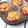 Easy Gluten Free Strawberry Yogurt Muffins